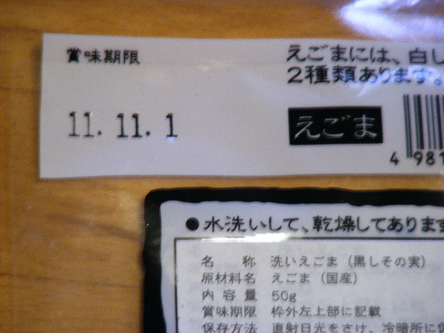1006300021.JPG